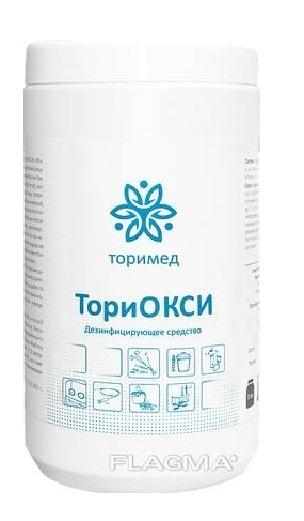 ТориОКСИ, средство для дезинфекции, банка 1 кг - ДезСтандарт